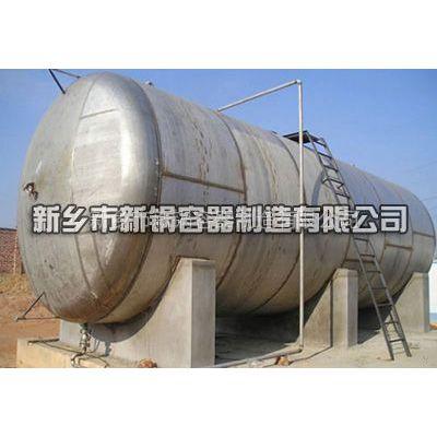 供应河南新乡新锅燃煤热水锅炉厂家生产立式/卧式燃煤热水锅炉