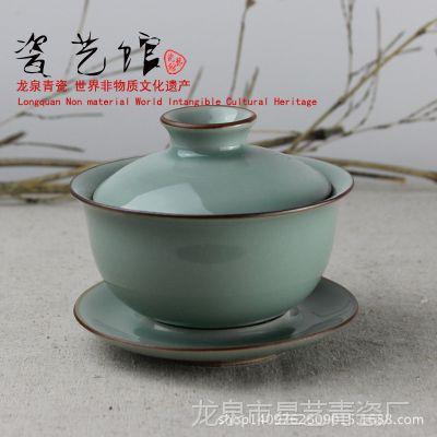 特价龙泉青瓷盖碗茶杯茶碗茶具陶瓷手工陶瓷带三才盖碗礼盒装厂家