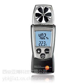 西安风速测量销售