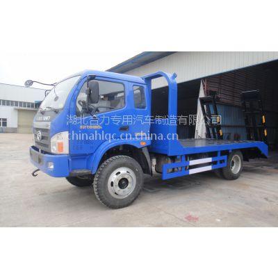 福田平板运输车︱8吨挖机拖车|挖机板车 -湖北合力平板车