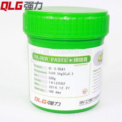 国内知名品牌强力QLG焊锡 供广西 云南 焊锡膏 led锡膏 灯具用焊锡膏