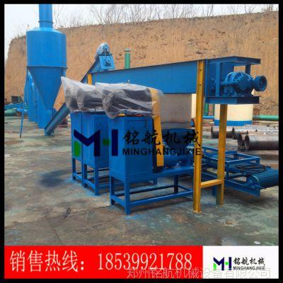 大型全自动机制木炭生产设备 木炭制棒成型机厂家直销