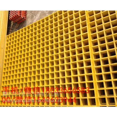 厂家直销万源BLGGS-8洗车工位地沟格栅 工厂地沟玻璃钢格栅 洗车房专用格栅