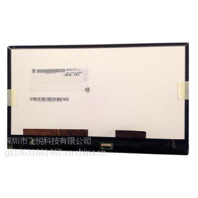 XE700T1C 平板电脑液晶屏幕B116HAN03.0 B116HAN03.1