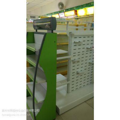 惠州超市货架厂家 商超货架批发