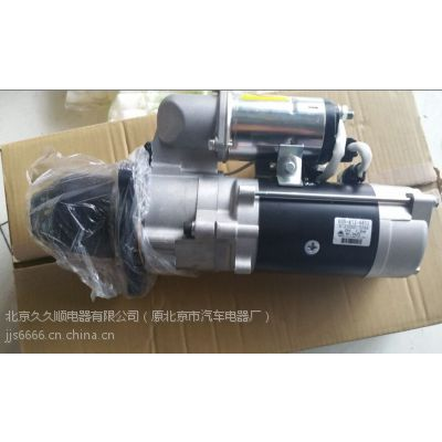 0-23000-3286小松SA6D125起动机