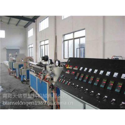 波纹管设备_天信泰_波纹管设备机械
