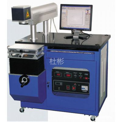 供应家电制造设备有新一格激光
