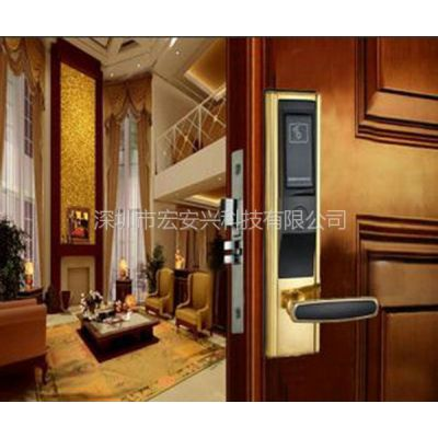 供应酒店门锁十大品牌宏安兴智能酒店锁,宾馆锁,磁卡锁