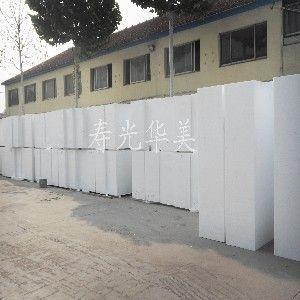 供应内外墙装饰线条/内外墙装饰线条价格/寿光华美
