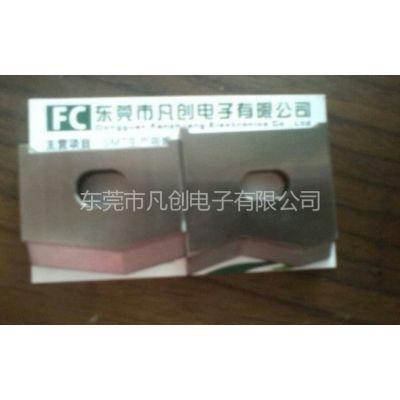 供应大量现货出售smt贴片机下切刀|FUJICP743/CP643下切刀|CP743下切刀