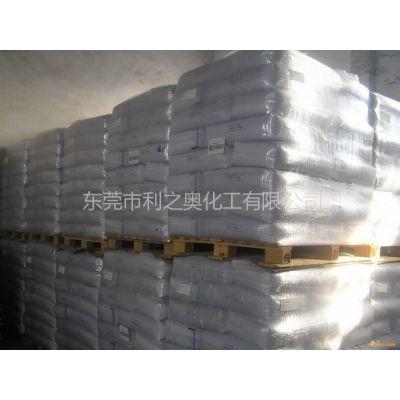 供应供应 TPU(热塑性弹性体橡胶)/Konz134/德国巴斯夫