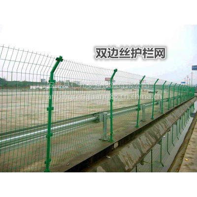 安平仁光厂家直销各种双边丝护栏网 专注品质 用心服务 值得购买
