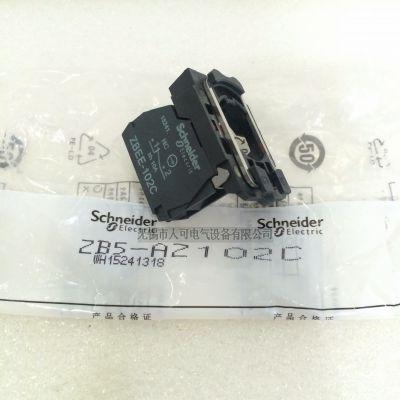 正品施耐德Schneider按钮开关常闭触头模块ZB5AZ102C
