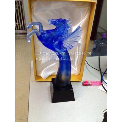 深圳琉璃工艺品厂家定制 琉璃飞马奖杯