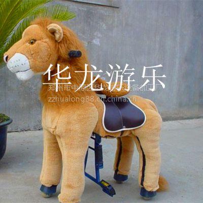 郑州华龙游乐厂家供应新款儿童诸葛马 人力马 电动动物 定制款式