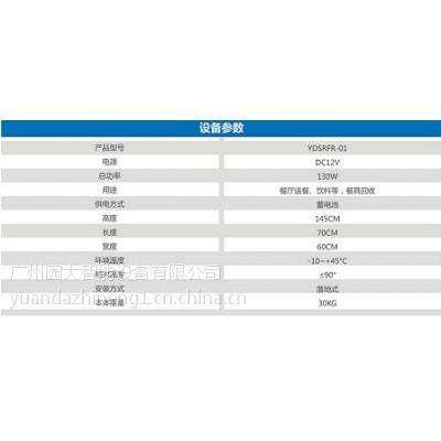 形象佳 送餐招待 YDSRFR-01服务机器人