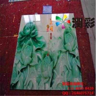 KT板亚克力彩印 傲彩2513-玻璃瓷砖客厅背景墙装饰万能打印机