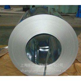 上海宝钢20CrMn板料 圆棒 20CrMn化学成分及性能介绍 20CrMn规格