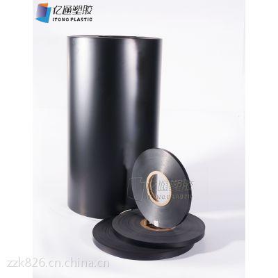供应ABS印刷导电片材