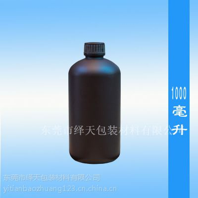 东莞厂家直销生产销售塑料瓶1000ML小口 塑料瓶