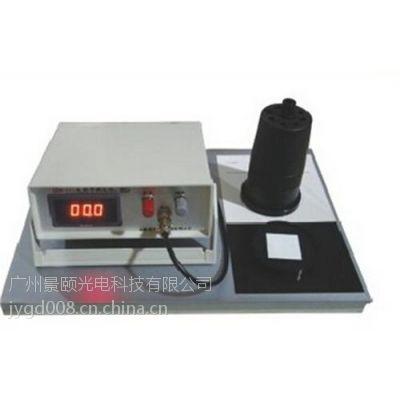 景颐厂家(已认证)|微型反射率测试仪|微型反射率检测仪