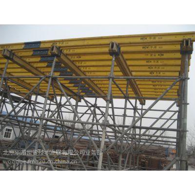 供应木梁h20 beam timber beam