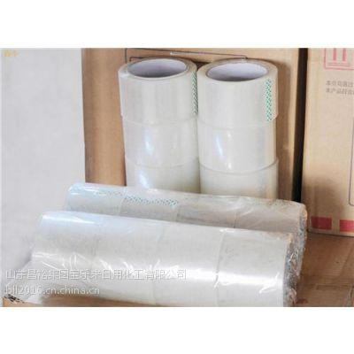 胶带纸芯生产厂家,胶带纸芯,宝乐来日化