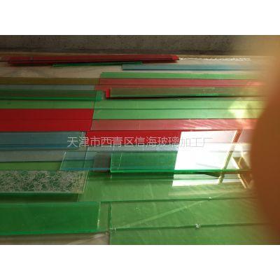 天津信海3-19mm彩色玻璃