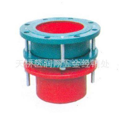 供应 消防工程 沟槽式管件接头 高径法兰 沟槽式法兰 管件接头