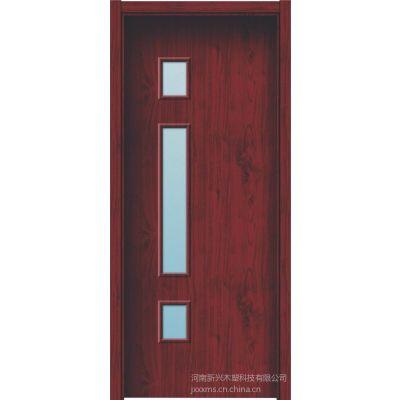 供应新型材料的不怕水的室内门-新兴木塑门