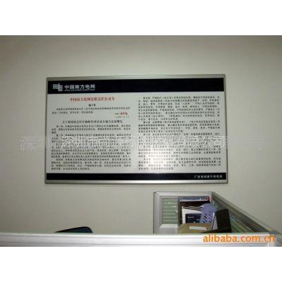 供应铝合金南方电网牌(可按客户要求定做)