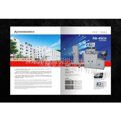 供应宝安LED画册设计公司 宝安企业画册设计价格/厂家/公司黄页/图片