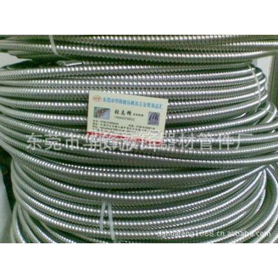 供应热水器不锈钢金属软管燃气用不锈钢波纹管华锋专业打造品牌