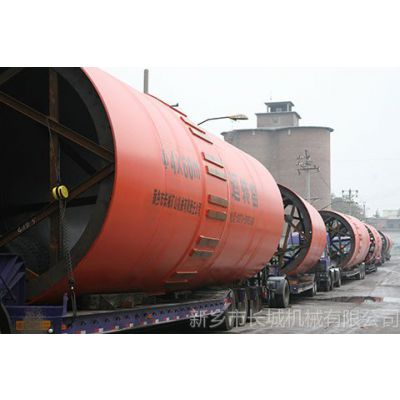 供应各种型号回转窑及配件供应商-新乡市长城机械