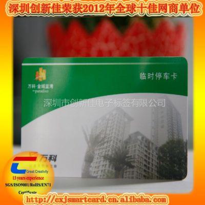 供应Icode2卡,Icode2智能卡厂家,ICODE2智能卡工厂