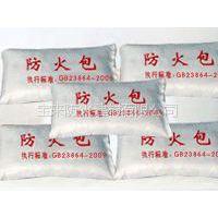 供应供应优质防火包  防火包产品报价