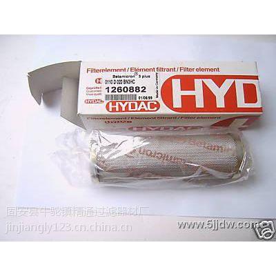 供应0500D010BN4HC贺德克液压滤芯