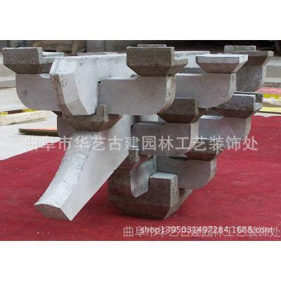 山东曲阜大量供应水泥斗拱 木制斗拱质优价廉