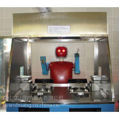 哪里卖点餐机器人 供应昆山帅气点餐机器人