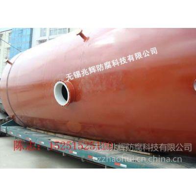 供应无锡兆辉供应四氟喷涂厂家,四氟喷涂,氟化工储罐