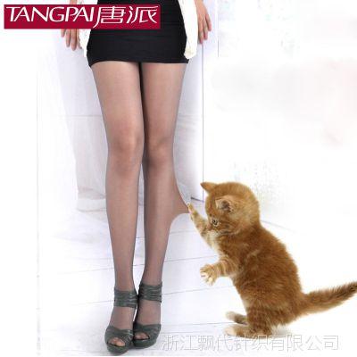 唐派品牌猫抓不破丝袜 女正品超薄防勾丝袜连裤袜 包芯丝黑色丝袜