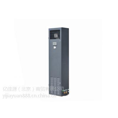 ATP系列实用型小型机房专用空调艾默生小型机房专用空调哪里买