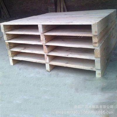 厂家出口托盘 仓储实木托盘 货物垫板 胶合板托盘 物流木托盘定制