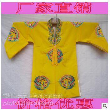 戏曲戏剧服装龙凤对披古装戏服龙凤披皇帝皇后服装舞台表演服装