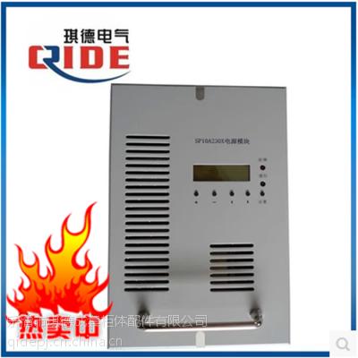 供应直流屏上的充电模块SP10A230X电源模块SP05A230X