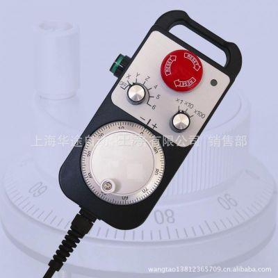 供应cnc数控机床手摇/动脉冲发生器手脉/电子手轮/手持单元 急停6轴
