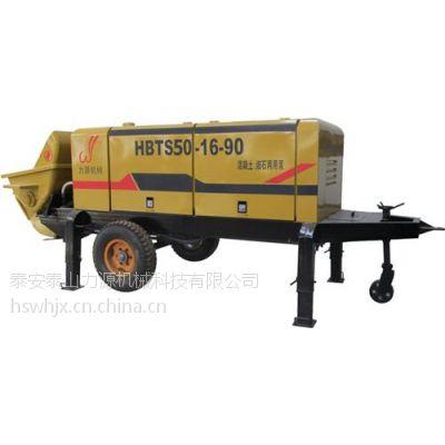 力源机械(在线咨询)_山东混凝土泵_山东混凝土泵价格