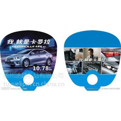 徐州睢宁途越品牌广告扇定制加工生产设计diy