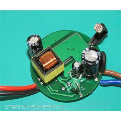 led电源|鑫龙海感应照明(图)|24w led电源